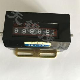 83-1型晶菱计数器 剪板机计数器 右旋加计数
