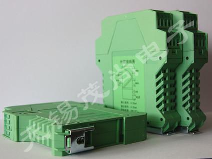 4-20mA信号隔离器