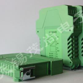 模拟信号分配器 4-20mA智能信号中继器 一入二出