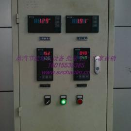 供应蒸汽减温减压系统