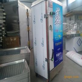 供应小型蒸箱 小型蒸柜 小型馒头蒸箱 小型馒头蒸柜 小型蒸箱价格
