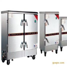 商用蒸箱 商用单门蒸箱 商用单门蒸柜 商用小型蒸箱 商用蒸箱价格
