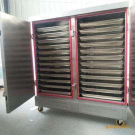专业供应24盘电汽两用蒸饭箱 24盘不锈钢馒头蒸箱 24盘双门蒸箱