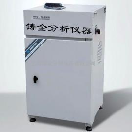 光谱磨样机MPJ-1A