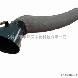 江苏制药厂专用万向柔性吸气臂