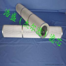 DP1A601EA03V/W滤芯