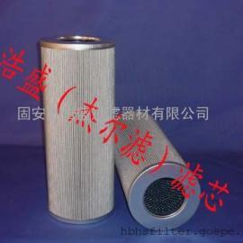 21FC1529-110*600/14滤油机预过滤滤芯