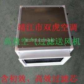 高效净化送风机箱、除雾霾送风机组、风机箱