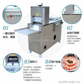 羊肉切片机/数控羊肉切片机7200元/邢台中和商贸有限公司