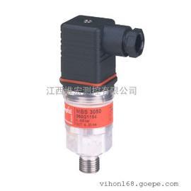 供应MBS 3050紧凑型压力变送器带脉冲缓冲器Danfoss丹弗斯