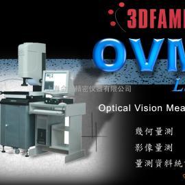 智泰OVM Lite光学影像测量软件
