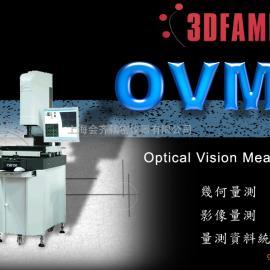 智泰OVM Pro3.0光学影像测量软件