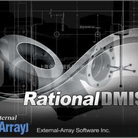 RationalDMI 三坐标测量软件
