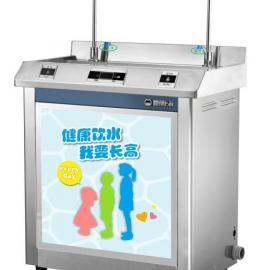 幼儿园专用饮水机UW-2YC6-D