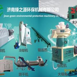 颗粒机设备 木屑颗粒机 颗粒机厂家 绿之源机械