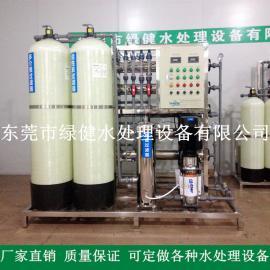 0.5t/h二级反渗透纯化水系统