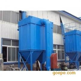 泊头宏保除尘厂家现货ZC-144/4机械回转反吹袋式除尘器