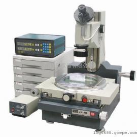 代理销售新天大型工具显微镜JX14B