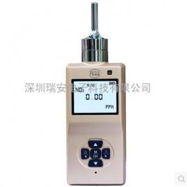 XLA-BX-NO2泵吸式二氧化氮检测仪便携式二氧化氮气体检测仪