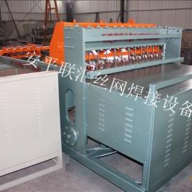 安平钢筋网排焊机厂家