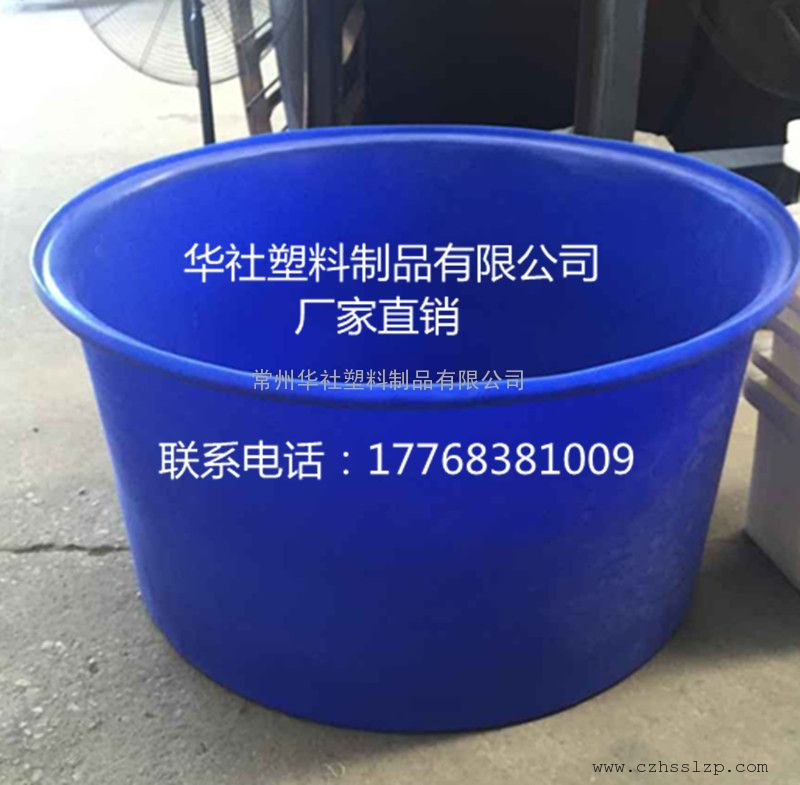 厂家直销塑料腌制桶鱼菜共生养殖桶塑料周转桶批发
