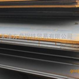 20R钢板