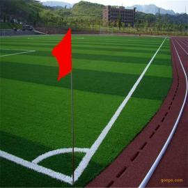 标准足球场人造草,绿色运动人工草坪,广州操场仿真塑料假草皮