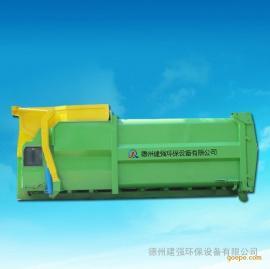 JQYS-12智能垃圾压缩设备中转站+建强环保设备
