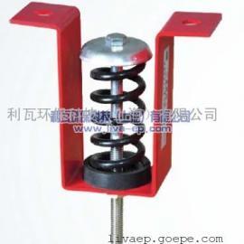 LV悬吊式减震器,机场减震器,酒店减震器