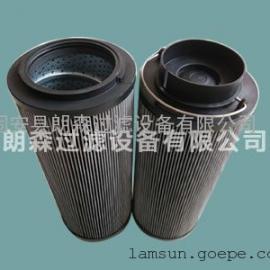 顶轴油进口滤芯DQ6803GA20H1.5C