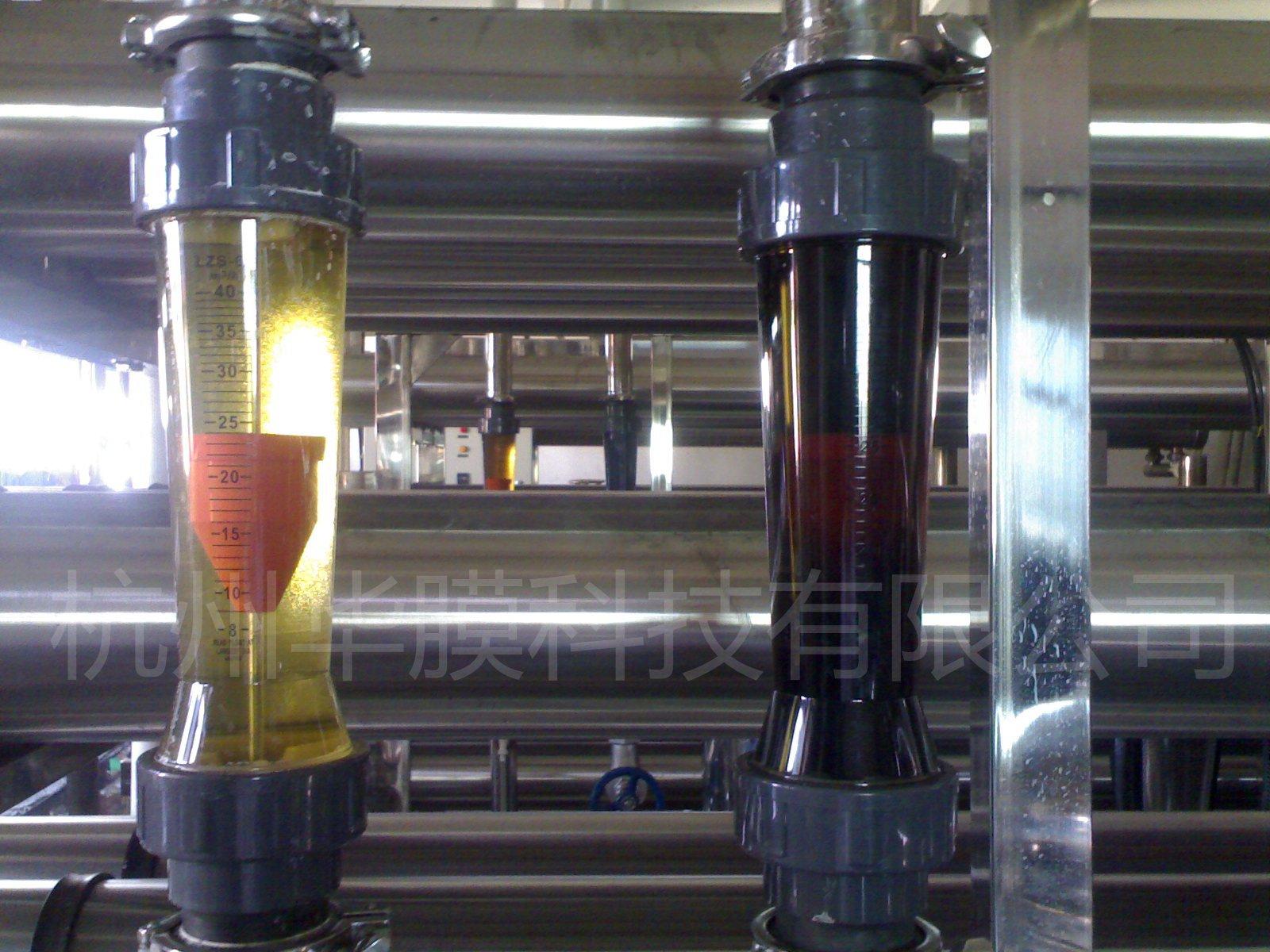 树脂解析液浓缩回收设备
