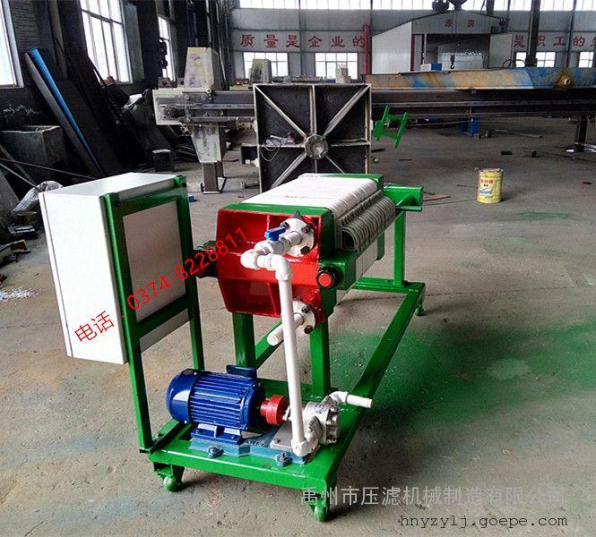 废水、污水处理压滤机 小型方便移动型全套设备