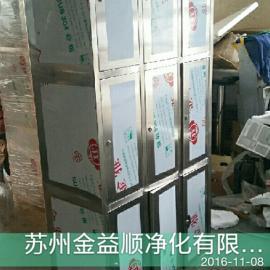 不锈钢九门洁净衣柜