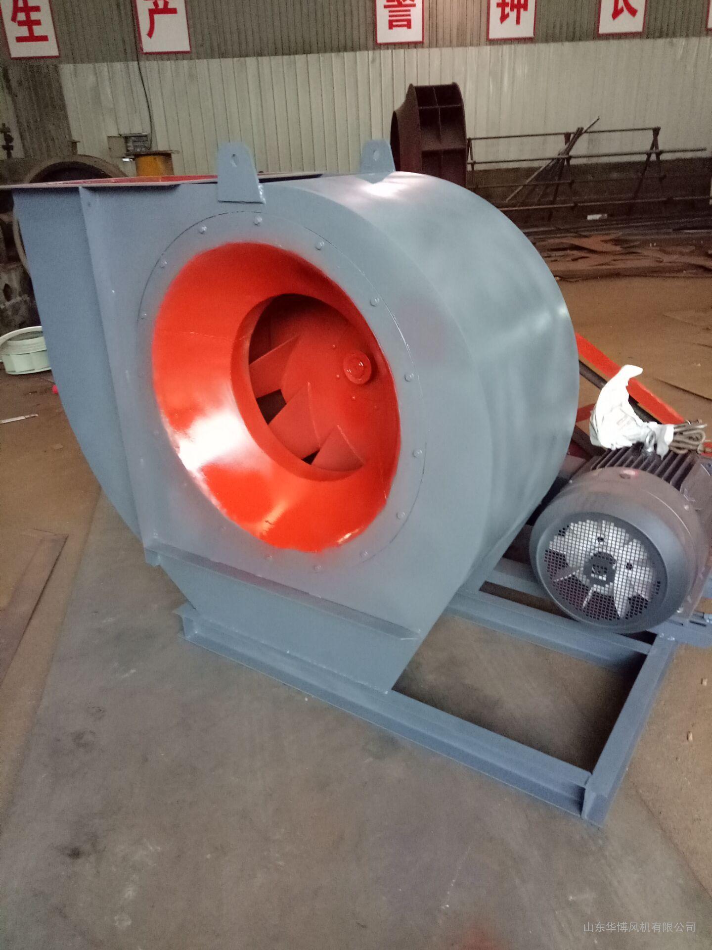 Y4-72锅炉引风机/山东华博风机有限公司