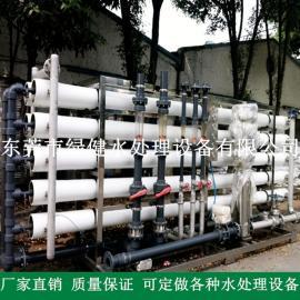 30t/h反渗透除盐水处理系统