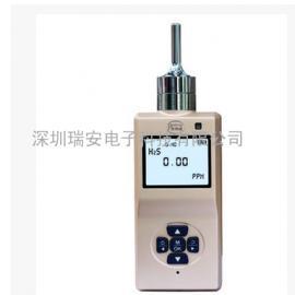 XLA-BX-H2S泵吸式硫化氢检测仪硫化氢气体检测仪 H2S硫化氢报警仪