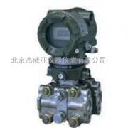 重庆川仪压力EJA430E
