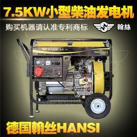 8千瓦开架式柴油发电机