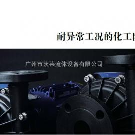 日本 IWAKI 易威奇 MD-F 系列磁力泵 原装正品