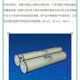 杭州水处理技术研究开发中心 纳滤膜系列SF