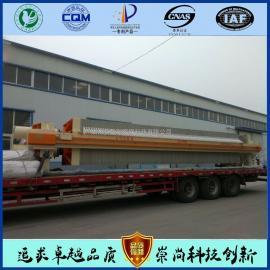 供应板框式压滤机设备 化工污泥处理设备 污泥处理设备