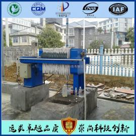 山东贝特尔专业供应厢式压滤机 板框压滤机设备