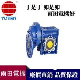 无极变速器UDL002