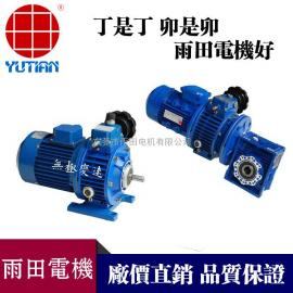无极变速器UDL010