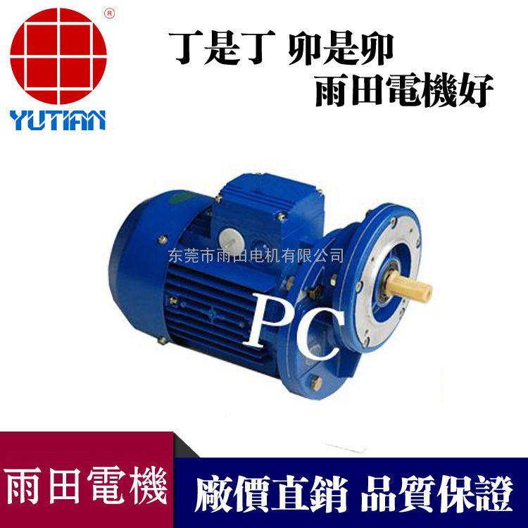 无极变速器UDL050S