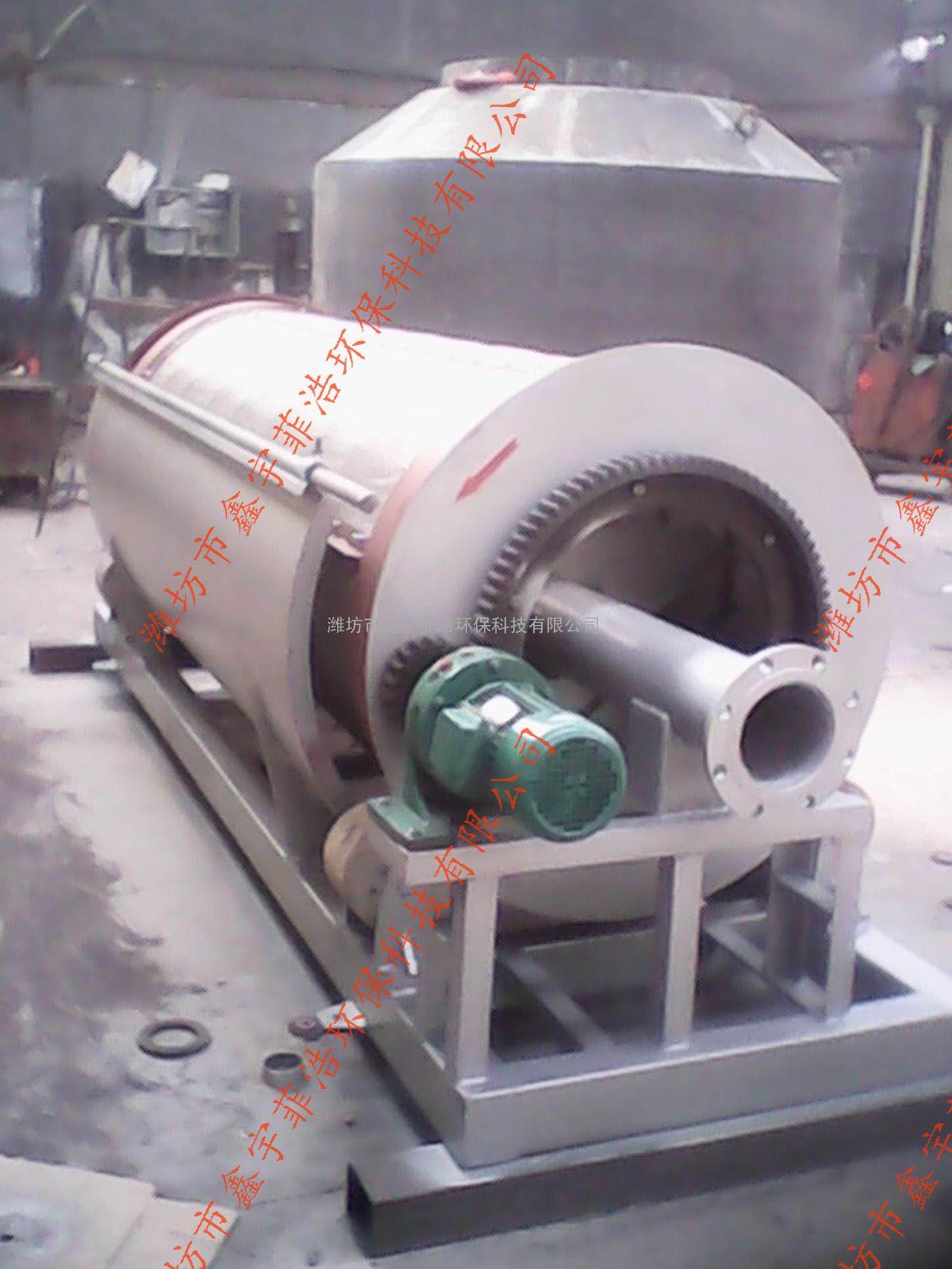 Ⅰ型转鼓式精密过滤机与Ⅱ型过滤机的技术改进 鑫宇菲浩