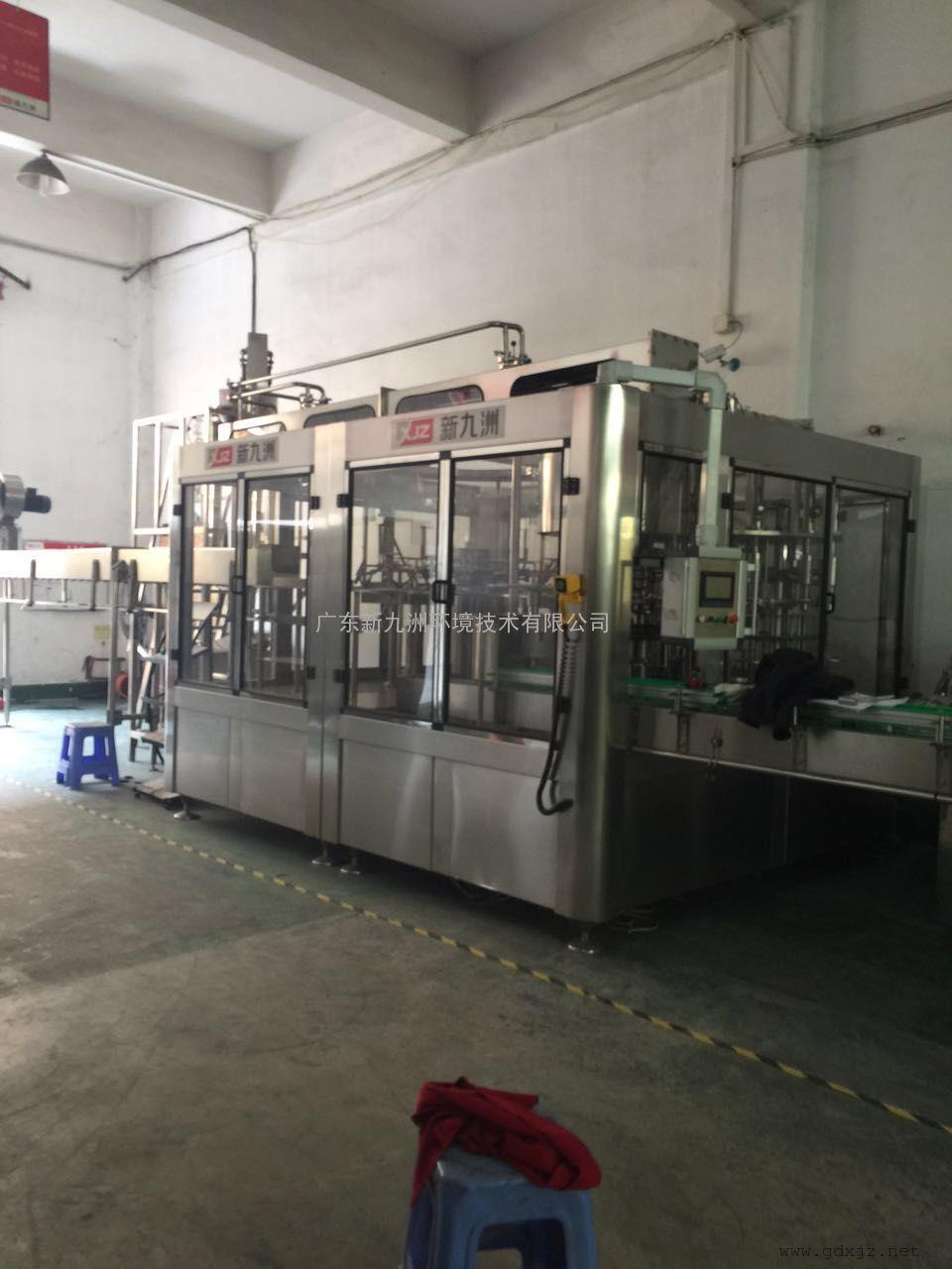 弱碱水水处理设备|弱碱水生产线|弱碱水设备