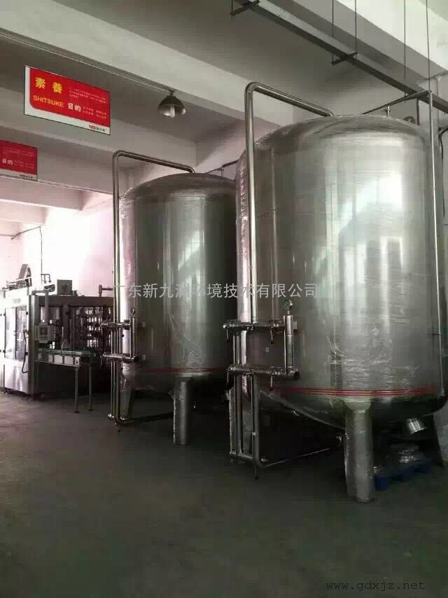 矿泉水水处理设备|矿泉水水处理设备生产线
