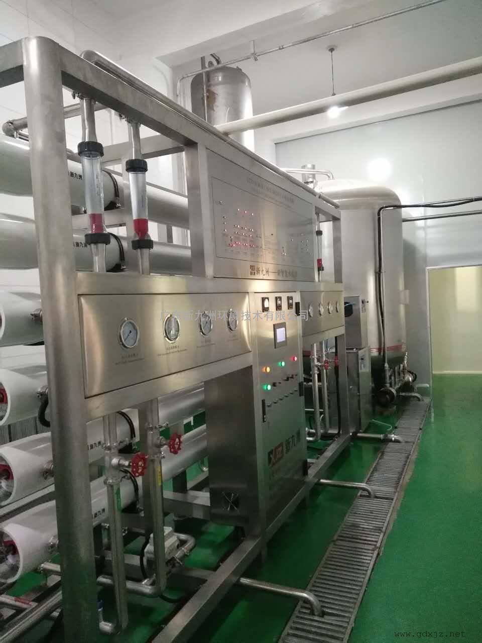 矿泉水设备|矿泉水生产线|矿泉水灌装机设备|矿泉水处理设备
