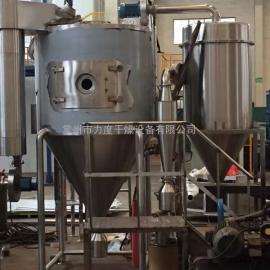 钨酸铵专用烘干机,钨酸铵专用高速离心喷雾干燥设备